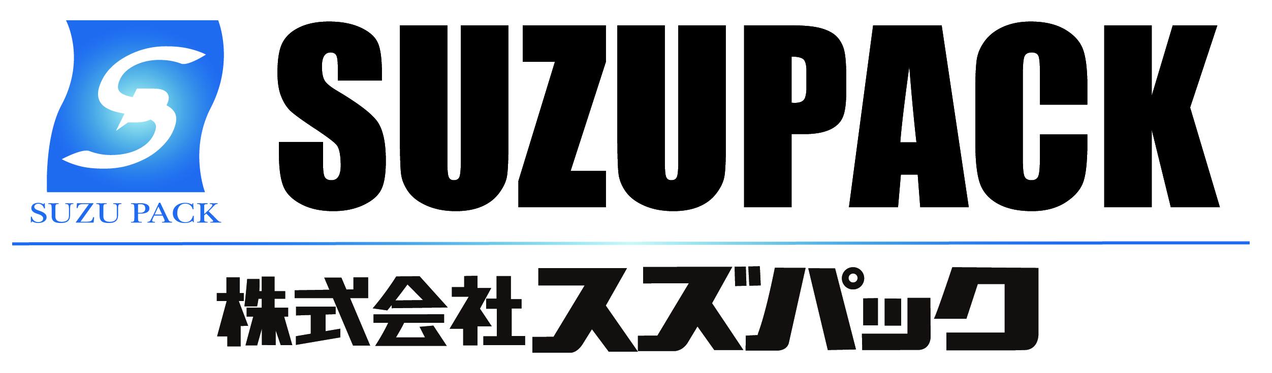 SUZUPACK